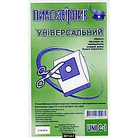 Многоразовый мешок пылесборник для пылесосов универсальный UNI C-I тканевый , Слон, 801-U-1