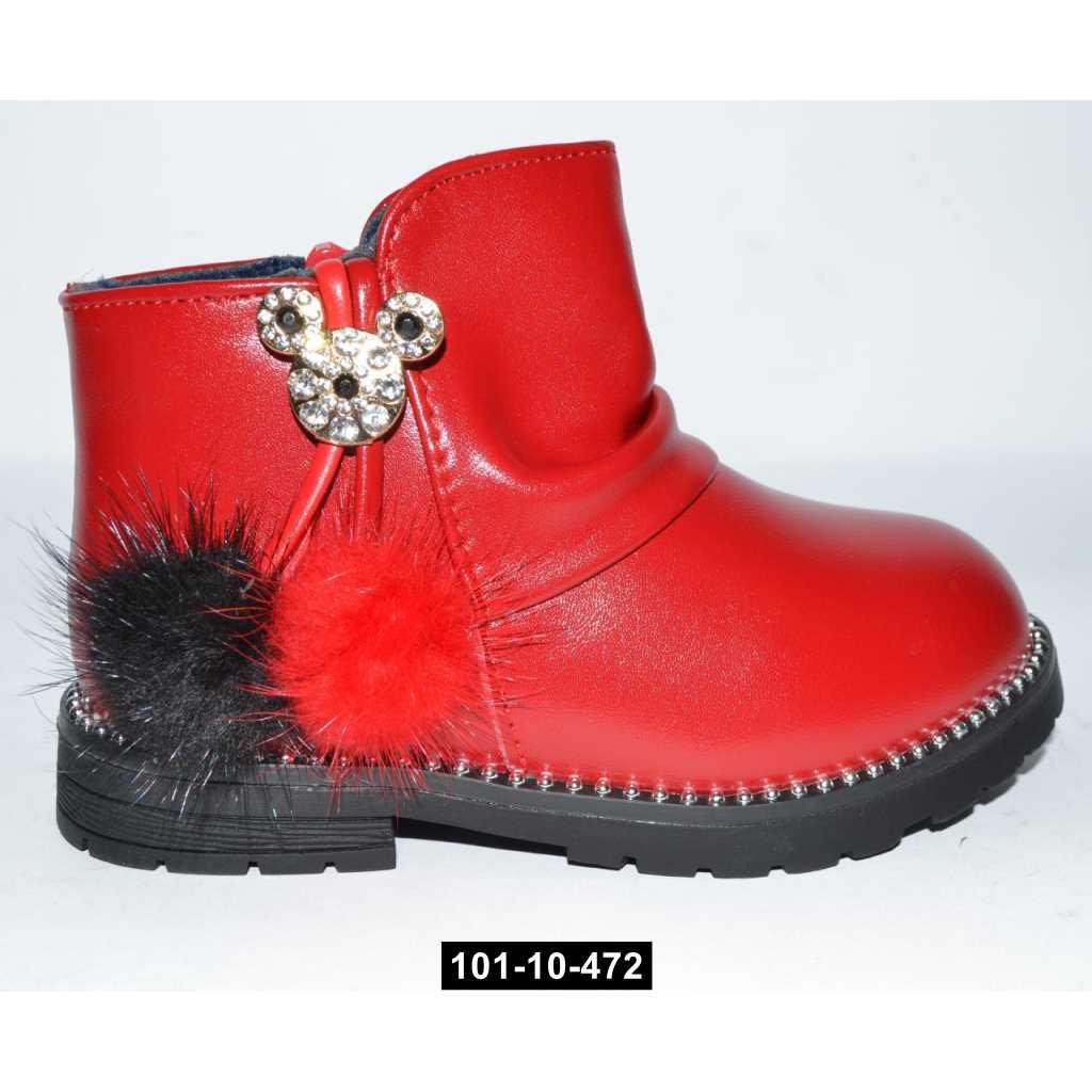 Демисезонные ботинки для девочки, 22-25 размер, кожаная стелька, супинатор, 101-10-472
