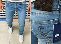 Мужские джинсы Etro H0559 голубые