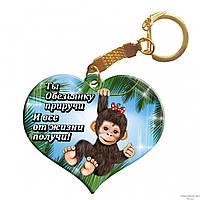 "Брелок из дерева в форме сердца ""Обезьяна на лиане: Ты обезьянку приручи и все от жизни получи!"""