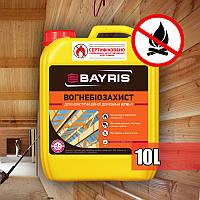 Огнебиозащита грунт для конструкционной древесины Байрис (АГНІ-1) (10л)