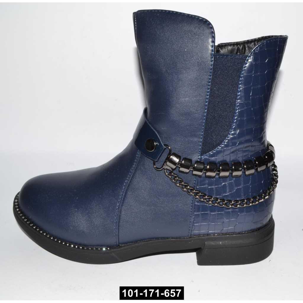 Стильные демисезонные ботинки для девочки, 35-36 размер, 101-171-657