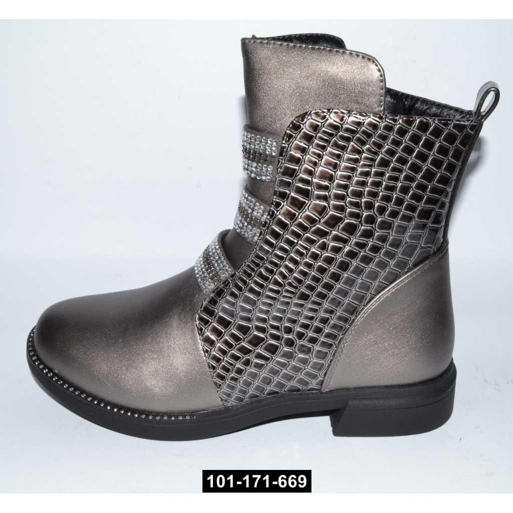 Стильные демисезонные ботинки для девочки, 34-37 размер, 101-171-669