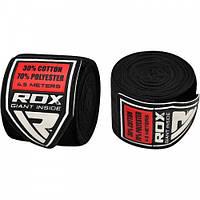 Бинты боксерские RDX Fibra Black 4.5m, фото 1