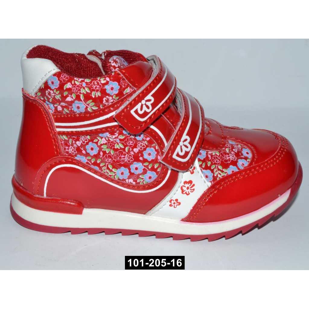 Демисезонные ботинки для девочки, 23 размер, кожаная стелька, супинатор, 101-205-16