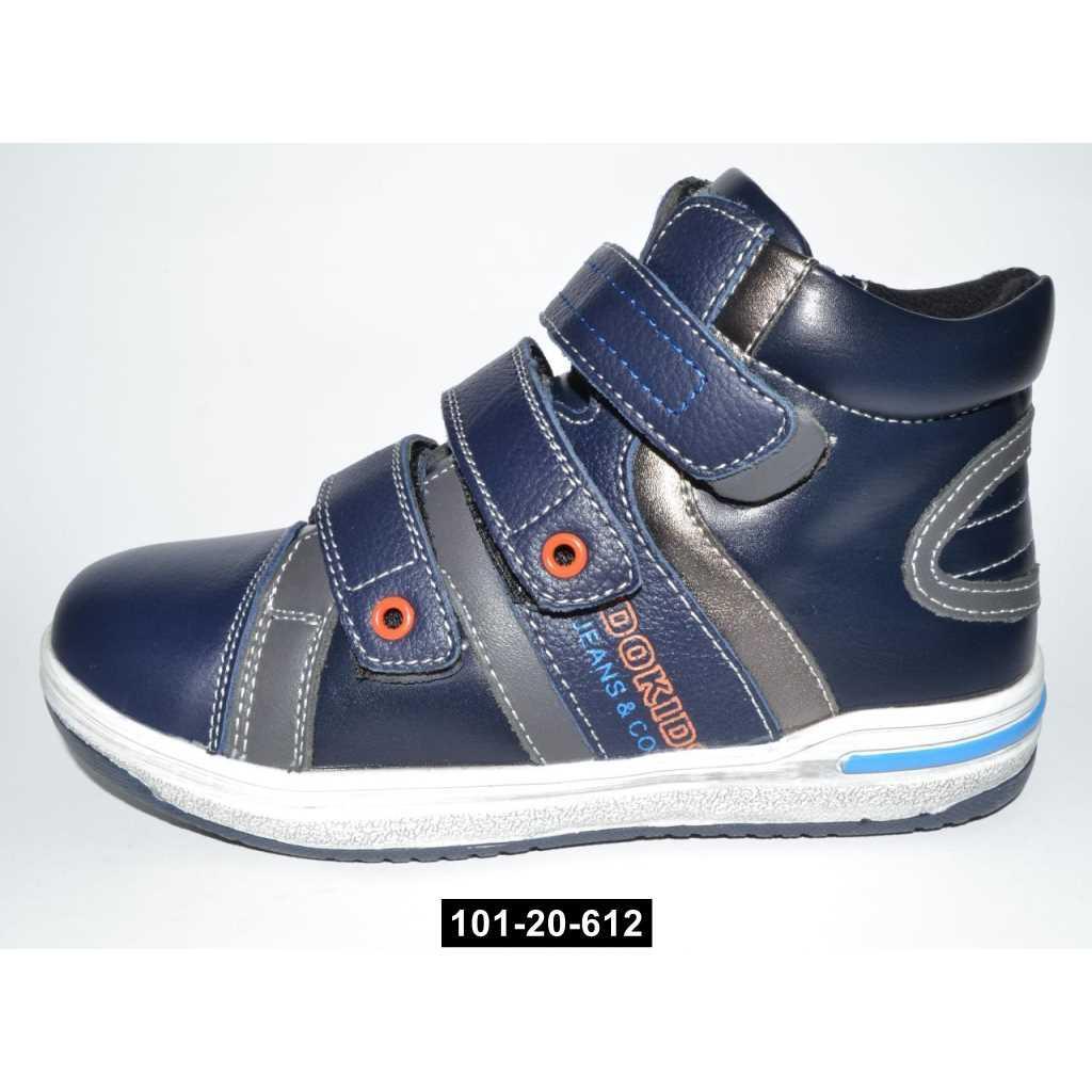 Демисезонные кожаные ботинки для мальчика, 32 размер, 101-20-612