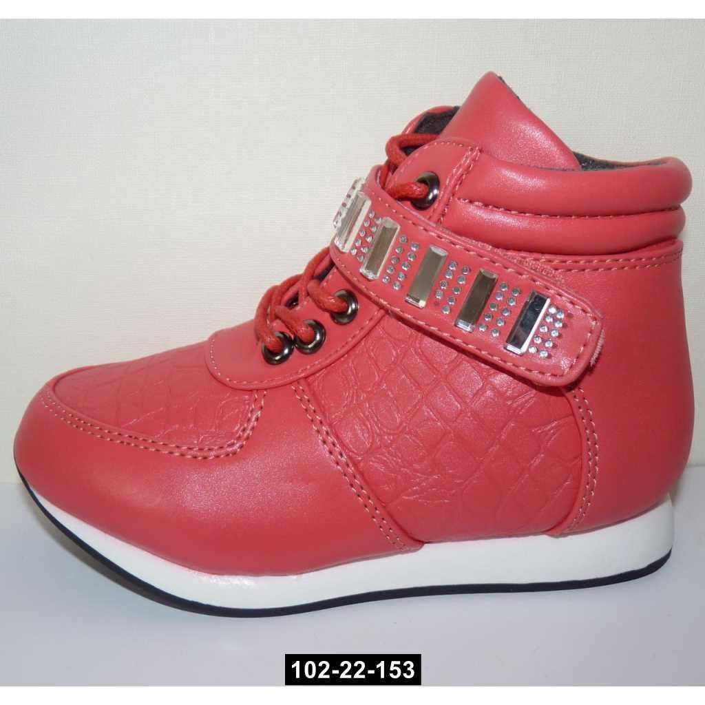 Стильные демисезонные ботинки для девочки, 27-29 размер, 102-22-153