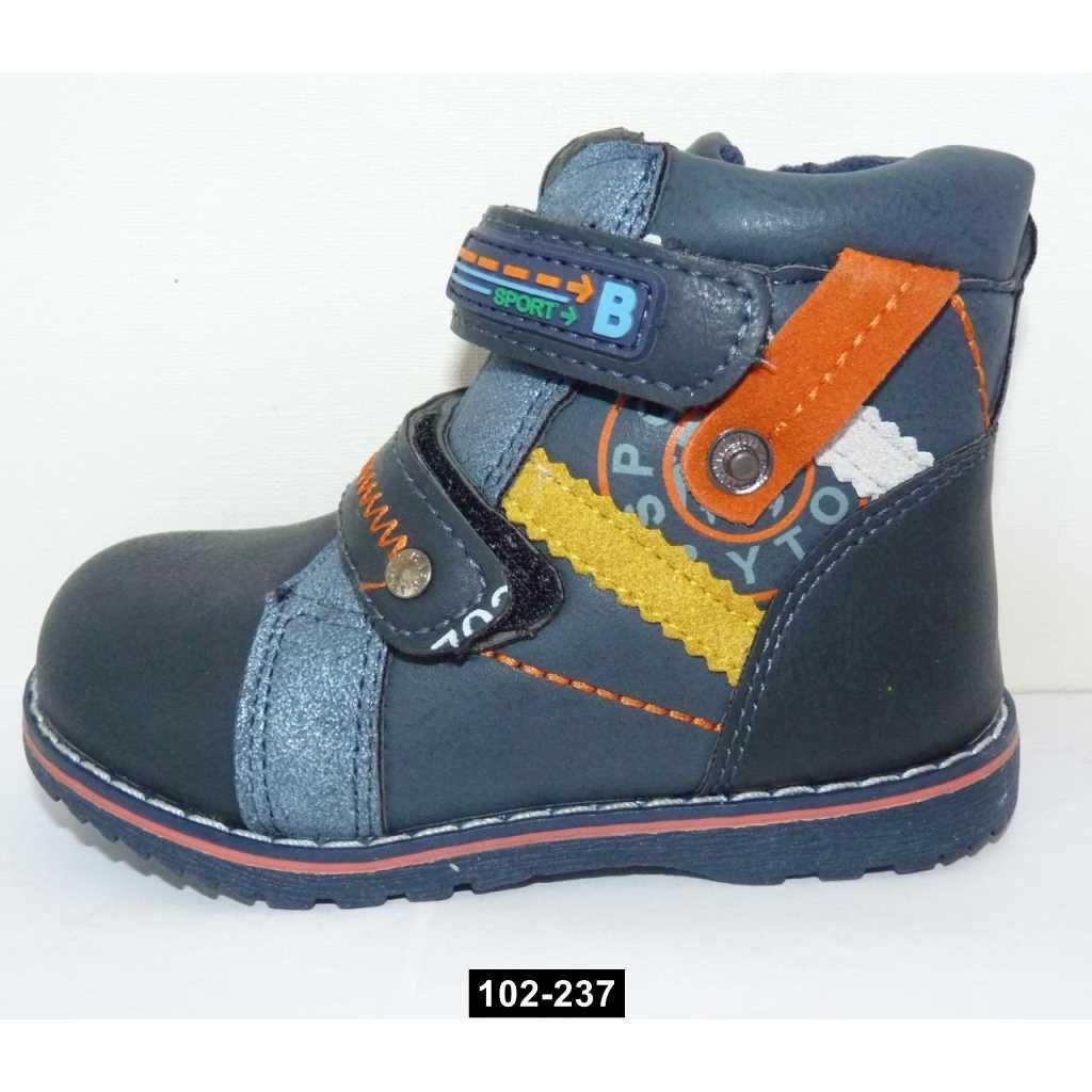 Демисезонные ботинки для мальчика, 24 размер, супинатор, кожаная стелька, 102-237