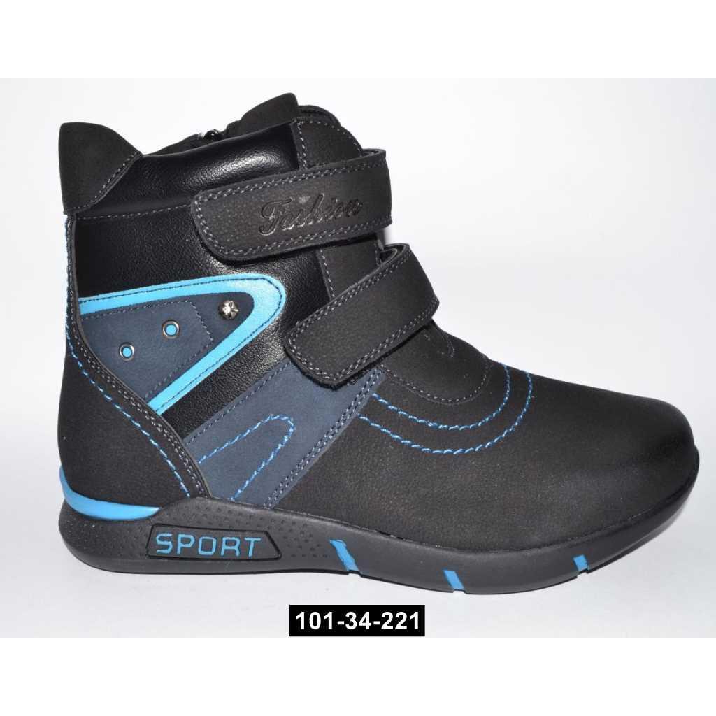 Демисезонные ботинки для мальчика, 34 размер, супинатор, 101-34-221