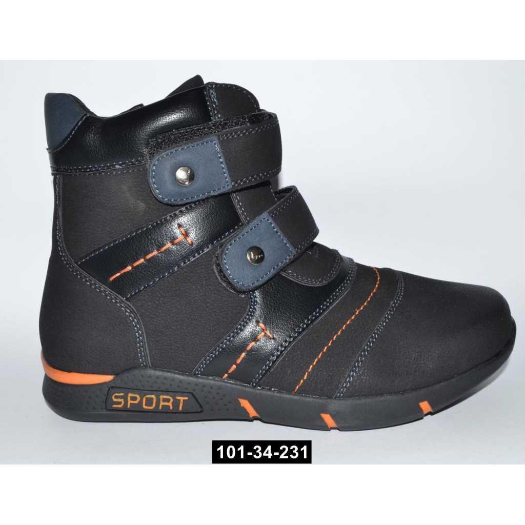 Демисезонные ботинки для мальчика, 34 размер, супинатор, 101-34-231