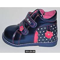 Ортопедические демисезонные ботинки для девочки, 18 размер / 11.2 см, супинатор, 101-39-36