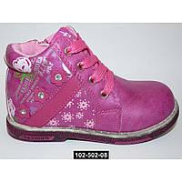 Ортопедические демисезонные ботинки для девочки, 21 размер, кожаная стелька, супинатор, 102-502-08