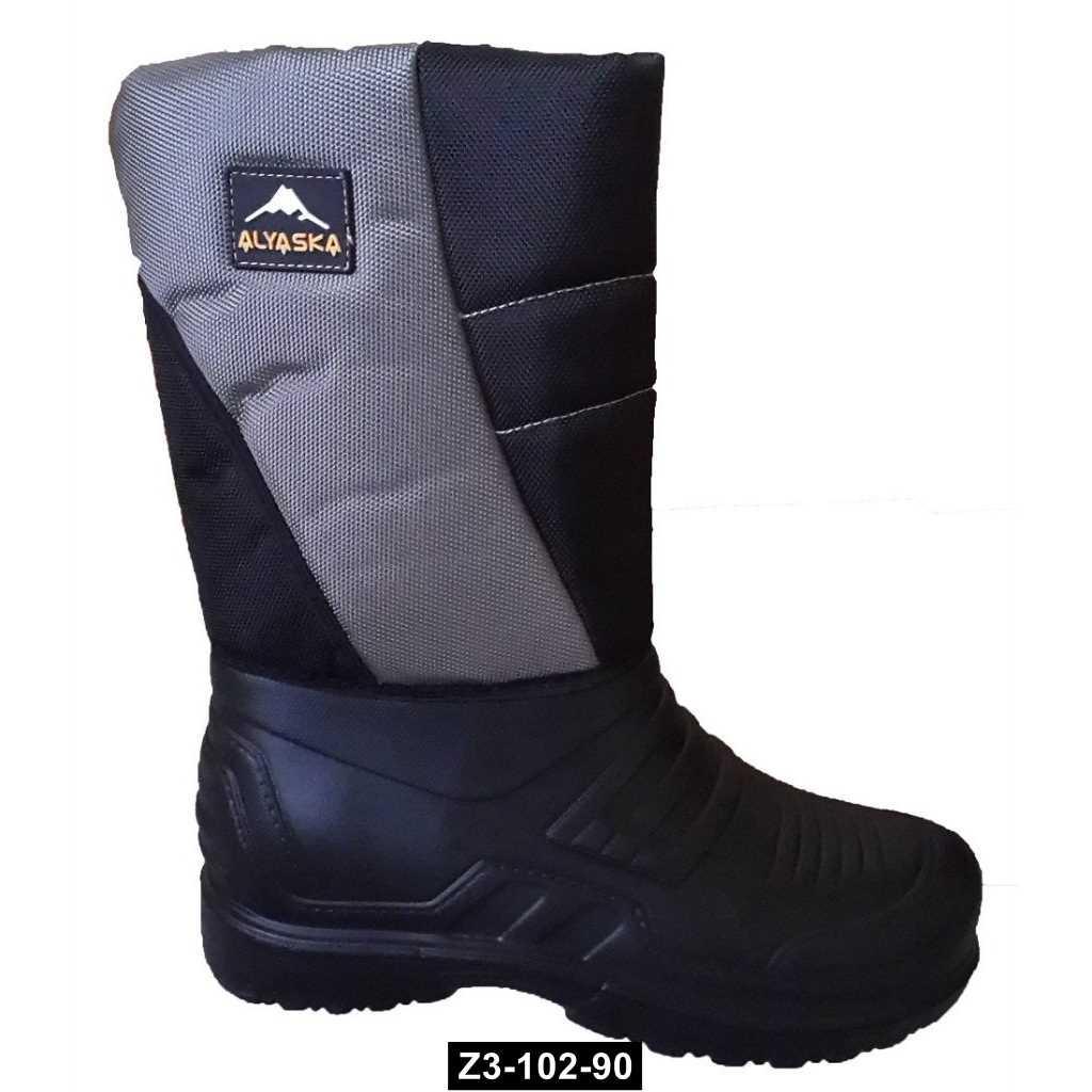 Мужские зимние непромокающие сапоги, 41.5-44.5 размер, Z3-102-90