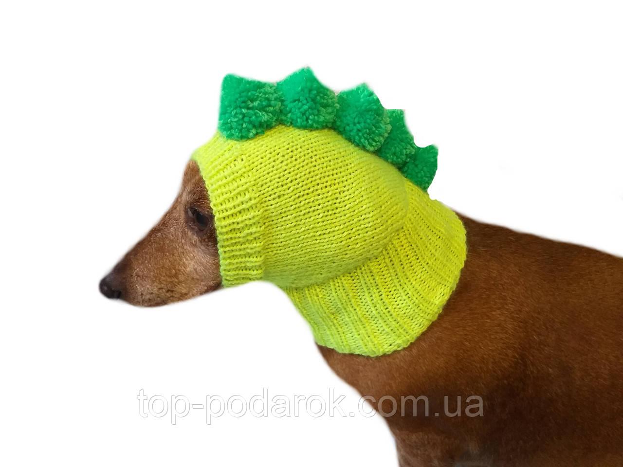 Одежда для собаки вязанная шапка для собаки Динозавр