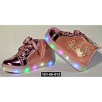 Демисезонные ботинки с мигалками для девочки, 26,28 размер, кожаная стелька, супинатор, 101-66-012