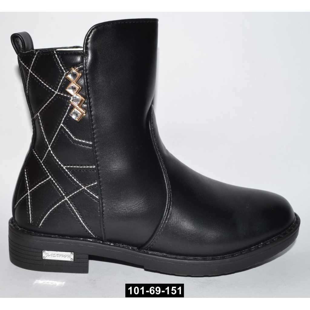 Демисезонные ботинки для девочки, 32-34 размер, 101-69-151