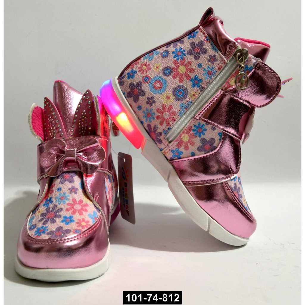 Демисезонные ботинки с мигалками для девочки, 22 размер / 14.4 см, кожаная стелька, супинатор, 101-74-812