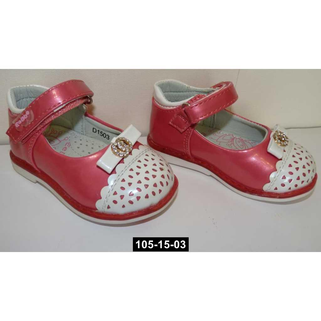 Ортопедические туфли для девочки, 21-22 размер, супинатор, каблук Томаса, 105-15-03