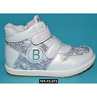 Демисезонные ботинки для девочки, 27,29,30 размер, супинатор, кожаная стелька, 101-75-273
