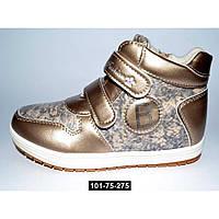 Демисезонные ботинки для девочки, 29 размер / 18.5 см, супинатор, кожаная стелька, 101-75-275