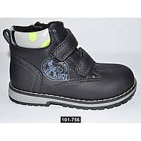 Демисезонные ботинки для мальчика, 24-25 размер, ортопедические, 101-756