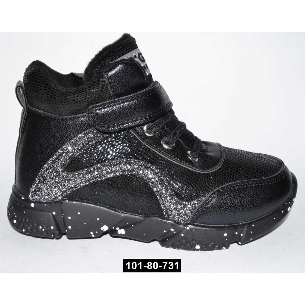 Демисезонные ботинки для девочки, 29-30 размер, супинатор, кожаная стелька, 101-80-731