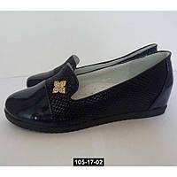 Туфли-сникерсы школьные для девочки, 30 размер, супинатор, кожаная стелька, 105-17-02