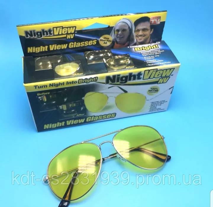 Очки антибликовые для водителей Night View Glasses