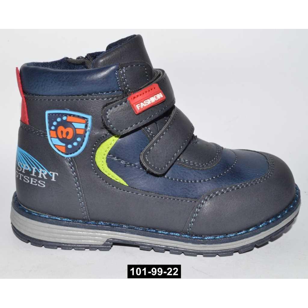 Демисезонные ботинки для мальчика, 22-25 размер, каблук Томаса, 101-99-22
