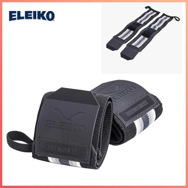 Лямки для тяги Eleiko 3000601-960