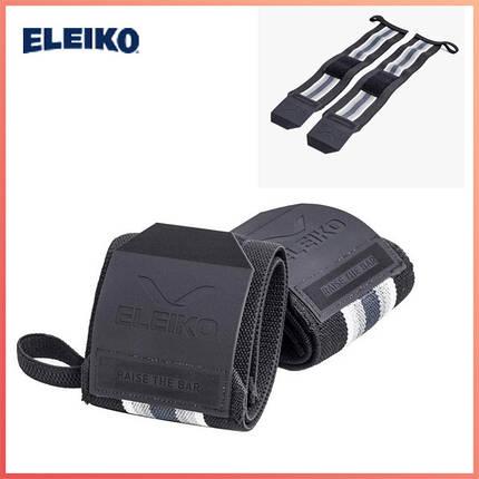 Лямки для тяги Eleiko 3000601-960, фото 2
