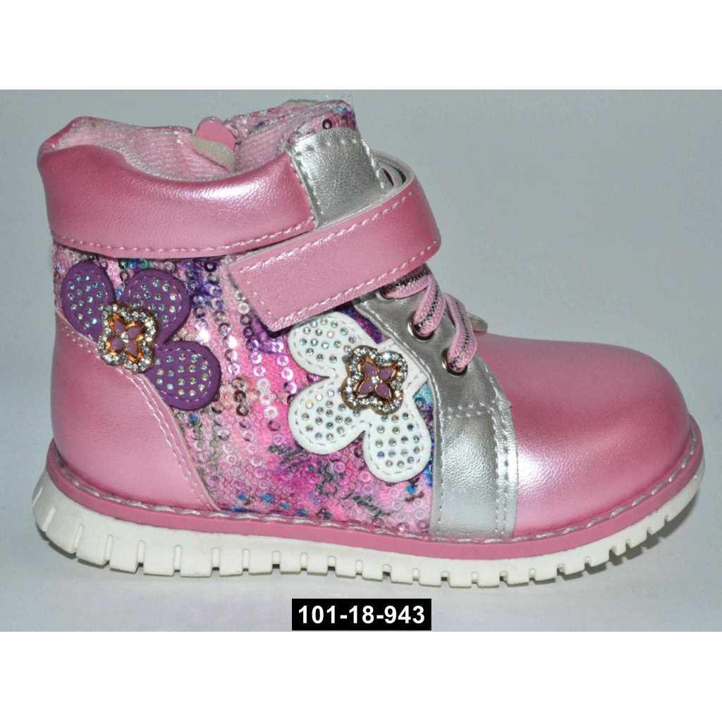Демисезонные ботинки для девочки, 23 размер, кожаная стелька, супинатор, 101-18-943