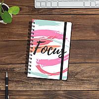 Блокнот-записник/скетчбук з абстрактним малюнком у 9-и кольорах. Кольоровий/Focus.