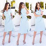 Платье  хлопковое рубашечного кроя с пояском, 3 цвета, Р-р.норма (S,M,L) батал (48,50,52,54) Код 733Д, фото 2