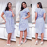 Платье  хлопковое рубашечного кроя с пояском, 3 цвета, Р-р.норма (S,M,L) батал (48,50,52,54) Код 733Д, фото 3