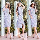 Платье  хлопковое рубашечного кроя с пояском, 3 цвета, Р-р.норма (S,M,L) батал (48,50,52,54) Код 733Д, фото 4