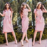 Платье  хлопковое рубашечного кроя с пояском, 3 цвета, Р-р.норма (S,M,L) батал (48,50,52,54) Код 733Д, фото 6