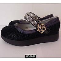 Туфли для девочки на платформе, 27 размер, школьные, супинатор, кожаная стелька, 105-32-87