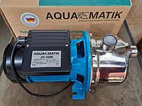 Насос бытовой Германия 1.1 кВт нержавейка большой мощности Aquamatik JY1000 Акваматик