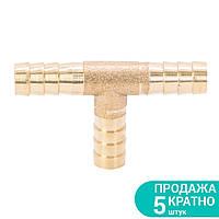 Соединение для шланга T 8мм (латунь) SIGMA (7024231), фото 1