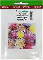 Астра Валькирия, пастельная смесь 1 г, Садыба Центр