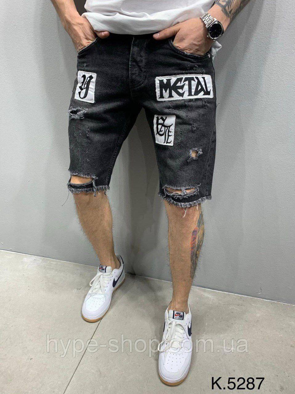 Мужские джинсовые шорты черные