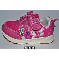 Дышащие кроссовки для девочки Tom.m, 21 размер / 13.5 см, кожаная стелька, супинатор, 107-53-28