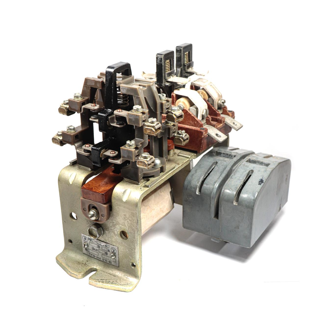 Контактор МК1-20 110В