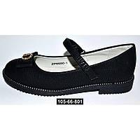 Школьные туфли для девочки, 34-35 размер, супинатор, кожаная стелька, 105-66-801