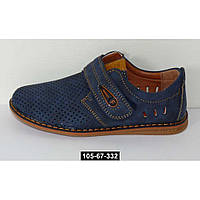 Детские летние мокасины, школьные туфли для мальчика, 35-36 размер, супинатор, 105-67-332