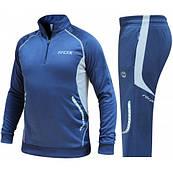 Спортивний костюм RDX Grey L