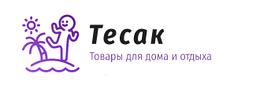 """Интернет-магазин """"Тесак - товары для дома и отдыха"""""""