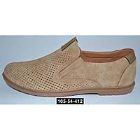 Летние мужские туфли, 40-43 размер, перфорированные, облегченные, 105-54-412