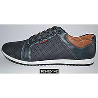Летние мужские туфли, 43-45 размер,  перфорированные, облегченные, 105-82-142